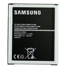 SAMSUNG Galaxy J7 Original Battery